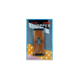 Finger Chopper - WOOD LOOK - Close Up / Magic tric