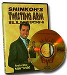 Twisting Arm Illusion - Shinkoh's DVD